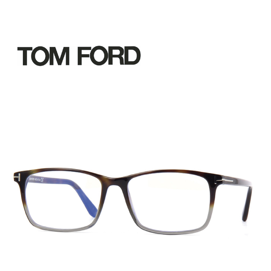レンズ加工無料 送料無料 TOM FORD トムフォード TOMFORD メガネフレーム 眼鏡 TF5584 FT5584 056 ユニセックス メンズ レディース 男性 女性 度付き 伊達 レンズ 新品 未使用 ブルーライトカット