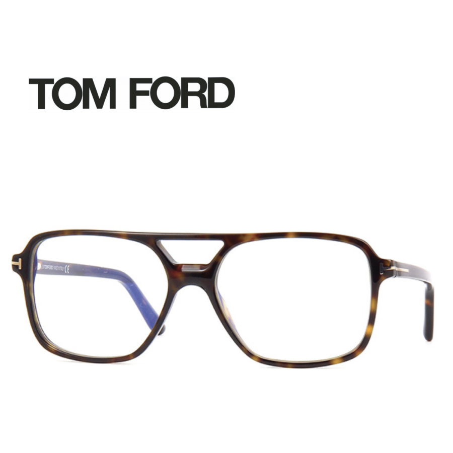 レンズ加工無料 送料無料 TOM FORD トムフォード TOMFORD メガネフレーム 眼鏡 TF5585 FT5585 052 ユニセックス メンズ レディース 男性 女性 度付き 伊達 レンズ 新品 未使用 ブルーライトカット