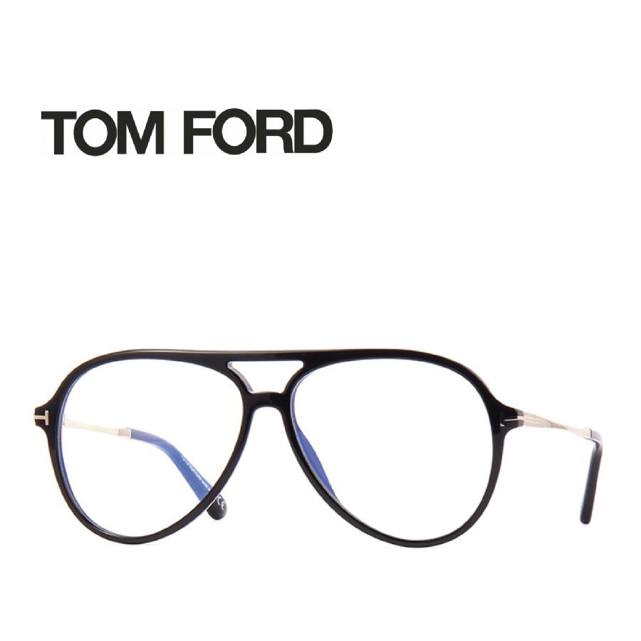 レンズ加工無料 送料無料 TOM FORD トムフォード TOMFORD メガネフレーム 眼鏡 TF5586 FT5586 001 ユニセックス メンズ レディース 男性 女性 度付き 伊達 レンズ 新品 未使用 ブルーライトカット