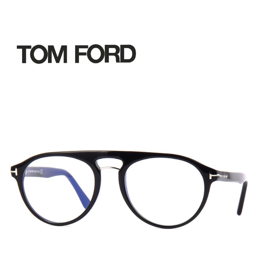 レンズ加工無料 送料無料 TOM FORD トムフォード TOMFORD メガネフレーム 眼鏡 TF5587 FT5587 001 ユニセックス メンズ レディース 男性 女性 度付き 伊達 レンズ 新品 未使用 ブルーライトカット