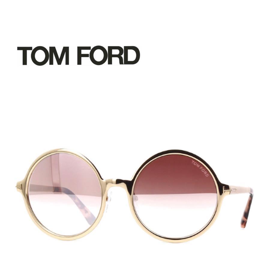 送料無料 TOM FORD トムフォード TOMFORD サングラス TF572 FT572 28z ユニセックス メンズ レディース 男性 女性 新品 未使用