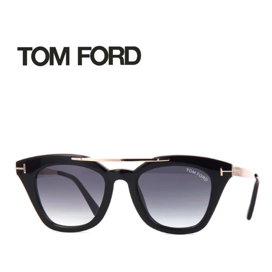 送料無料 TOM FORD トムフォード TOMFORD サングラス TF575 FT575 01b ユニセックス メンズ レディース 男性 女性 新品 未使用