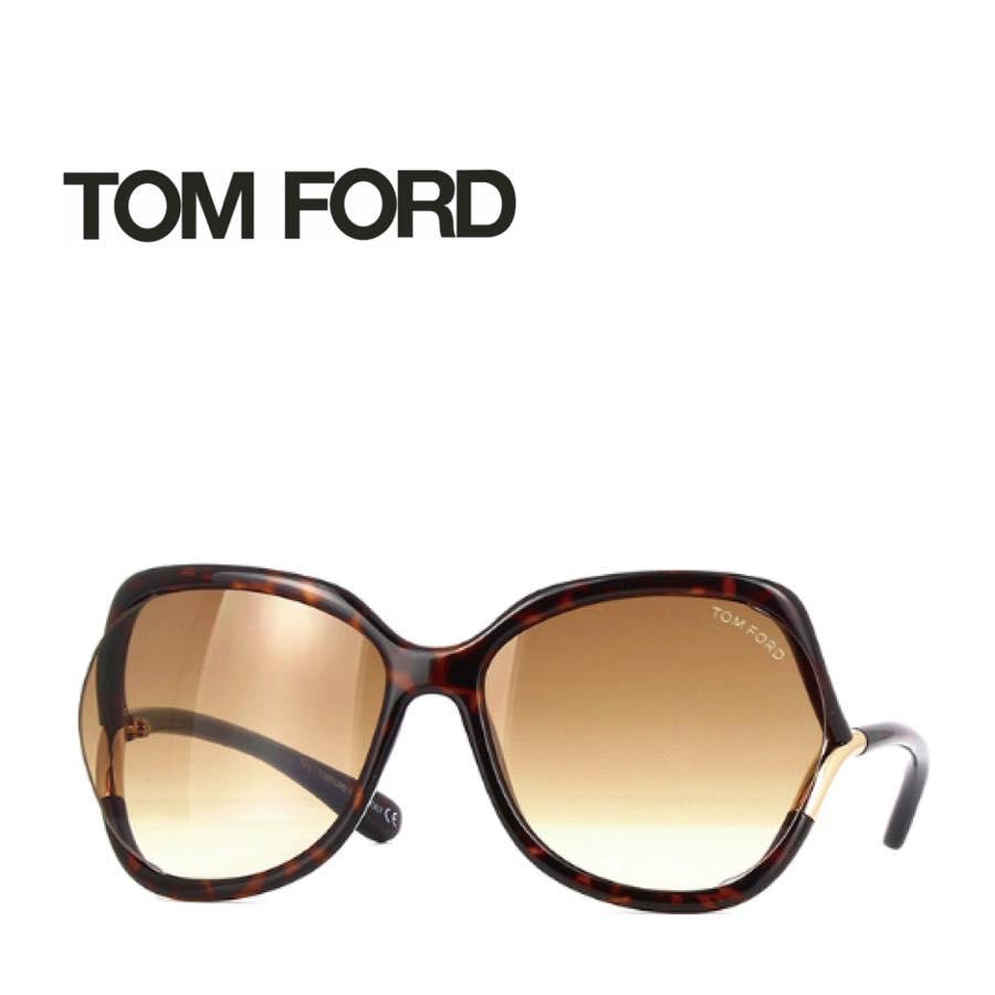 送料無料 TOM FORD トムフォード TOMFORD サングラス TF578 FT578 52f ユニセックス メンズ レディース 男性 女性 新品 未使用