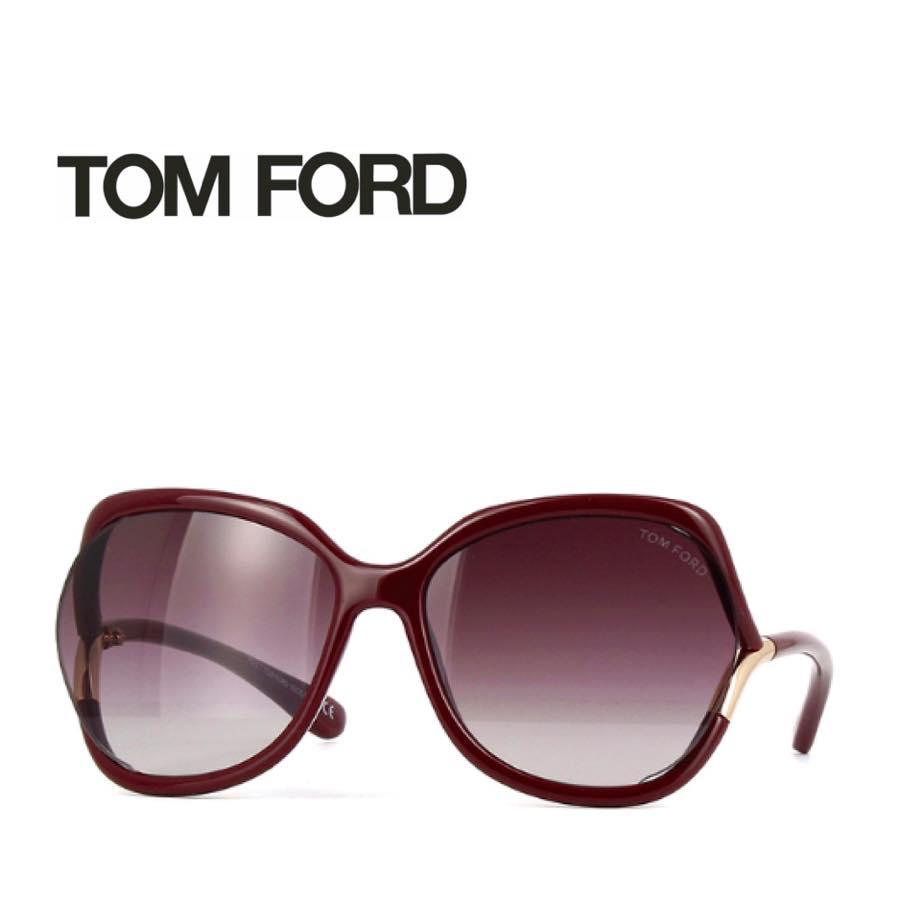 送料無料 TOM FORD トムフォード TOMFORD サングラス TF578 FT578 69t ユニセックス メンズ レディース 男性 女性 新品 未使用