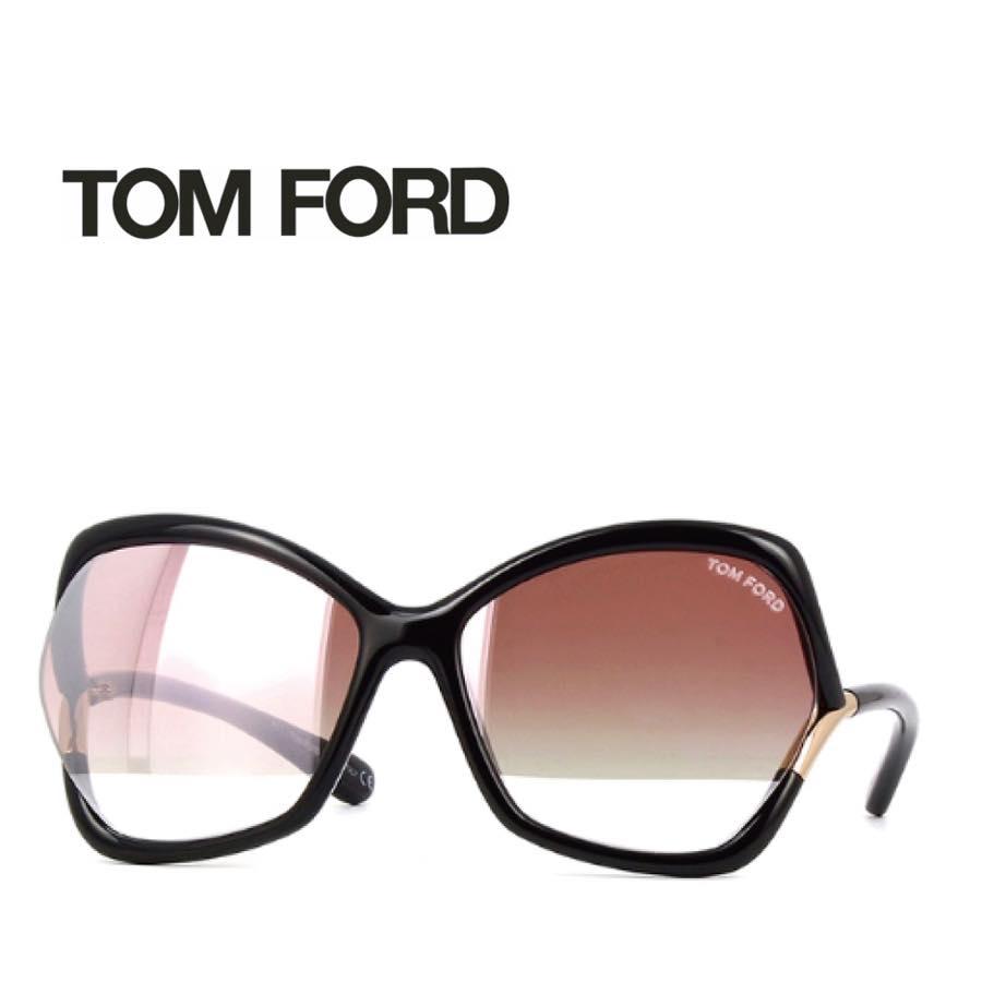 送料無料 TOM FORD トムフォード TOMFORD サングラス TF579 FT579 01z ユニセックス メンズ レディース 男性 女性 新品 未使用