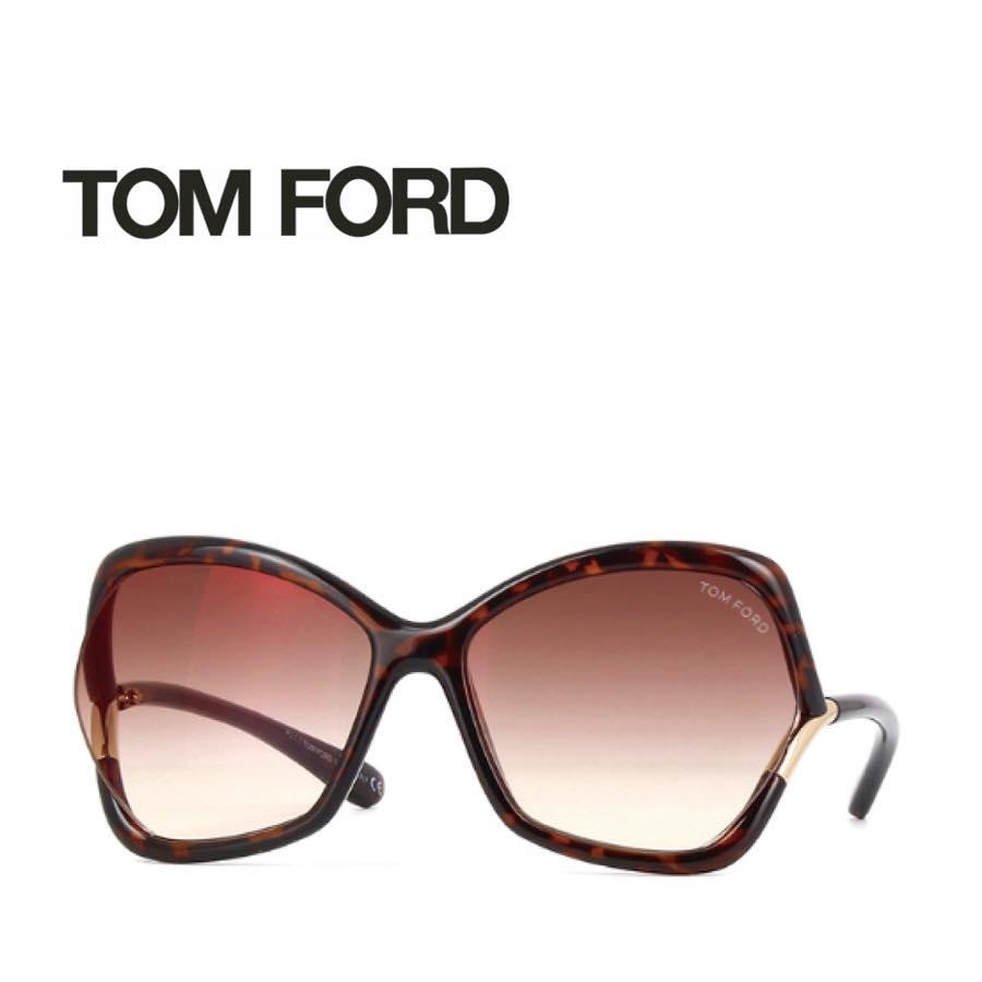 【8/1限定 最大2,000円OFFクーポンあり!】送料無料 TOM FORD トムフォード TOMFORD サングラス TF579 FT579 52g ユニセックス メンズ レディース 男性 女性 新品 未使用