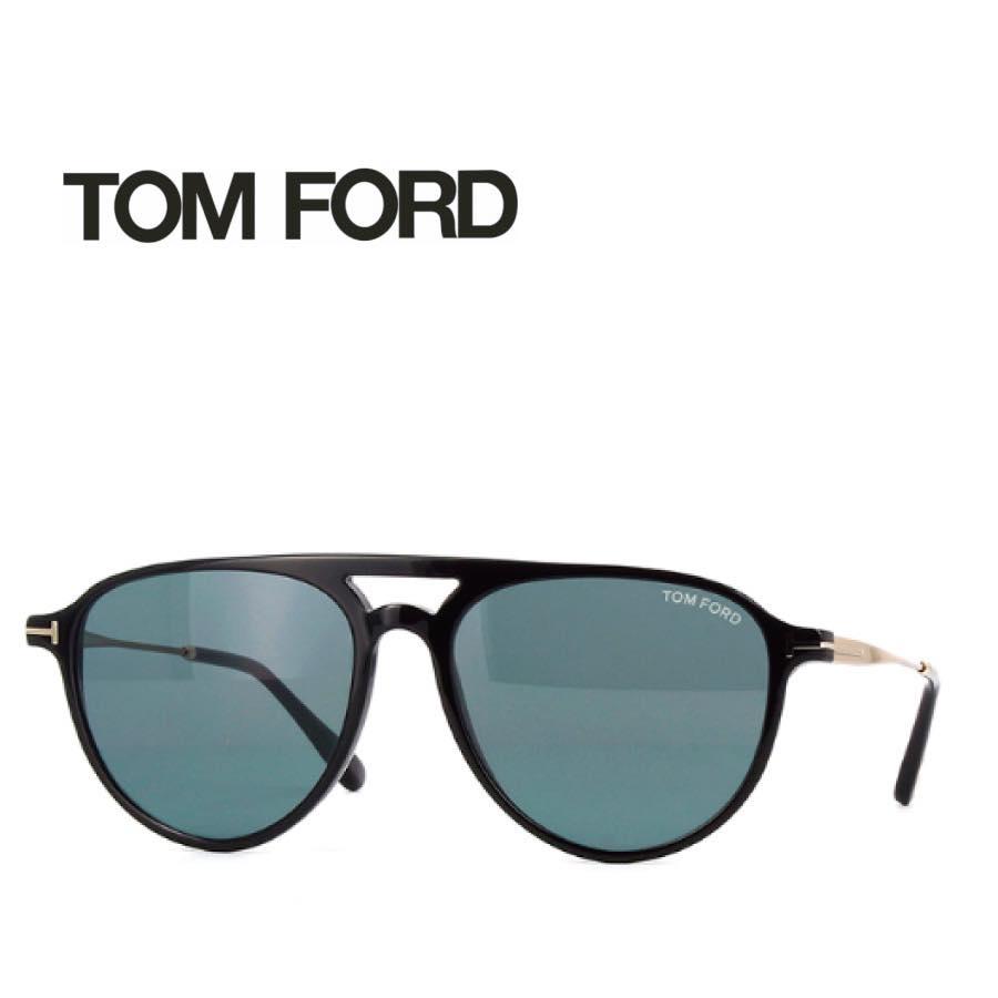 送料無料 TOM FORD トムフォード TOMFORD サングラス TF587 FT587 01v ユニセックス メンズ レディース 男性 女性 新品 未使用