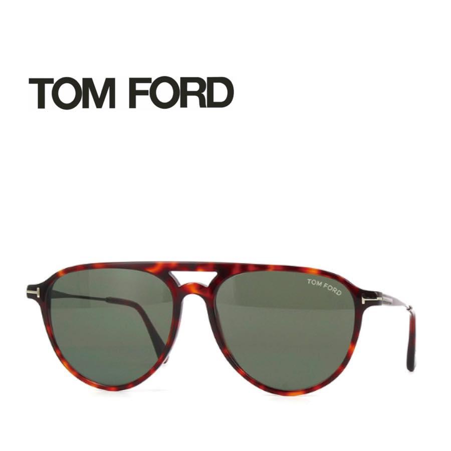 送料無料 TOM FORD トムフォード TOMFORD サングラス TF587s FT587s 54n ユニセックス メンズ レディース 男性 女性 新品 未使用