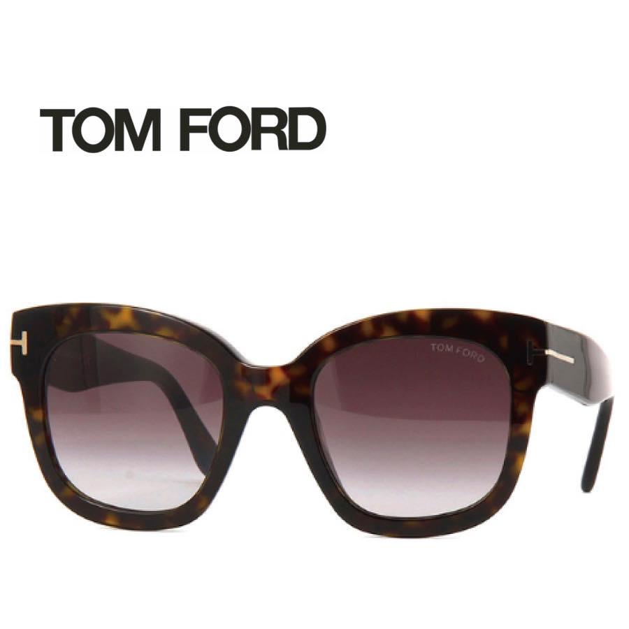 送料無料 TOM FORD トムフォード TOMFORD サングラス TF613 FT613 52t ユニセックス メンズ レディース 男性 女性 新品 未使用