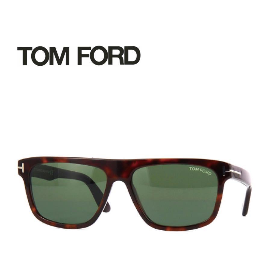 送料無料 TOM FORD トムフォード TOMFORD サングラス TF628s FT628s 52n ユニセックス メンズ レディース 男性 女性 新品 未使用