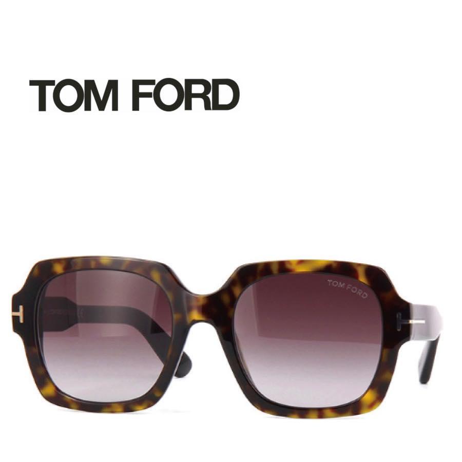 送料無料 TOM FORD トムフォード TOMFORD サングラス TF660 FT660 52t ユニセックス メンズ レディース 男性 女性 新品 未使用