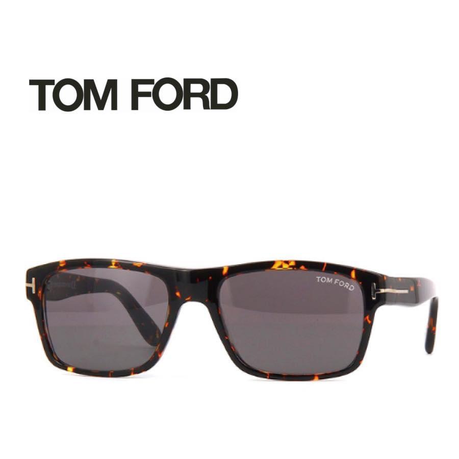 送料無料 TOM FORD トムフォード TOMFORD サングラス TF678 FT678 52a ユニセックス メンズ レディース 男性 女性 新品 未使用