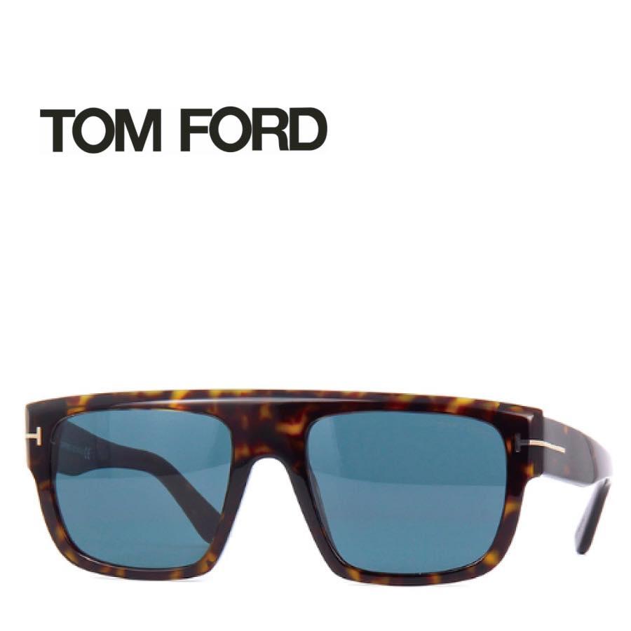 送料無料 TOM FORD トムフォード TOMFORD サングラス TF699 FT699 52v ユニセックス メンズ レディース 男性 女性 新品 未使用