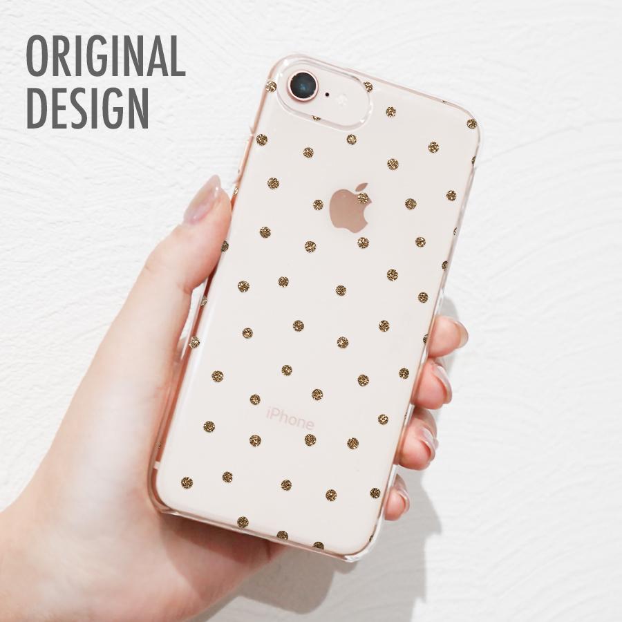 次のスマホケースにどうぞ お得セット メール便 送料無料 多機種対応 iPhone Xperia AQUOS Arrows アイフォン アローズ スマホケース エクスペリア ファクトリーアウトレット 水玉模様 細かい ラメ アクオス ゴールド