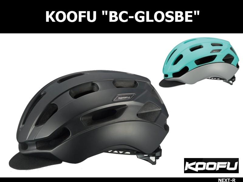 OGK KOOFU(オージーケー・コーフー) 「BC-Glosbe (BC・グロッスベ)」 ヘルメット