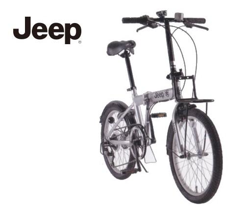 Jeep(ジープ) JE-206G 20インチ 折りたたみ自転車 【送料無料】