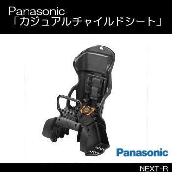 Panasonic(パナソニック)  「カジュアルチャイルドシート(後用) NCD363AS」