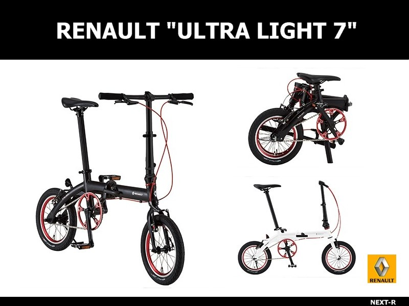 RENAULT(ルノー) ULTRA LIGHT 7