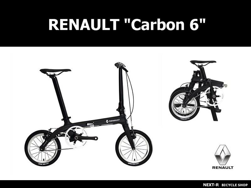 RENAULT(ルノー) Carbon 6
