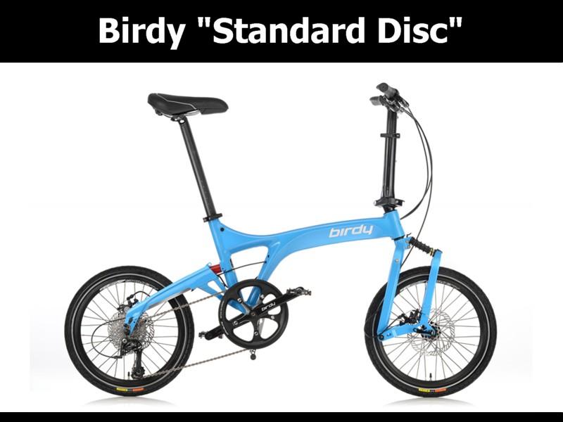 birdy(バーディ) birdy Standard Disc 【ダストカバープレゼント】【送料無料】【防犯登録無料】