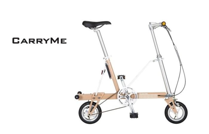 【純正ダストカバープレゼント】 CARRYME (キャリーミー) Air TIRE(エアータイヤ チューブタイプ) 限定カラー/キャメルブラウン 折りたたみ自転車 【送料無料】