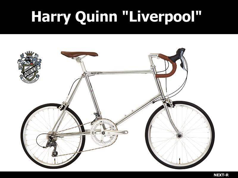HARRYQUINN(ハリークイン) 「Liverpool」 20インチ ミニベロ ロード 【送料無料】【防犯登録無料】