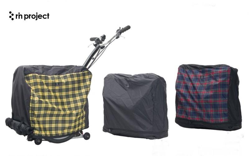 rin project(リンプロジェクト) ブロンプトン輪行袋バッグ no.1045 【キャリングバッグ 輪行袋】