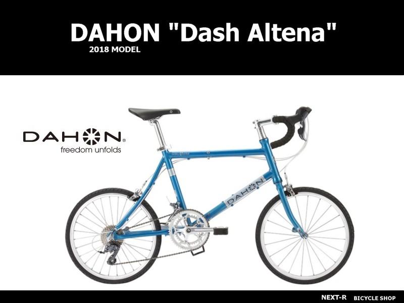 "DAHON(dahon)""Dash Altena""(dasshuarutena)2017型号折叠自行车forudingu"