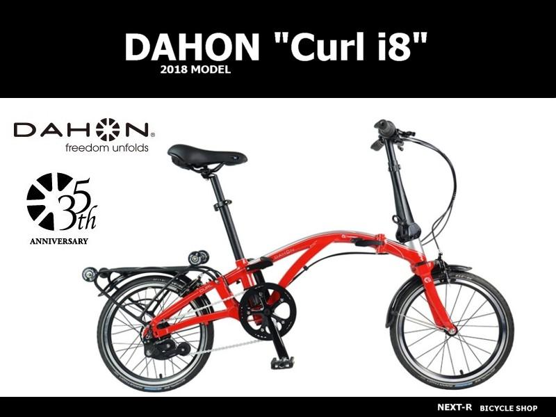 DAHON Curl i8
