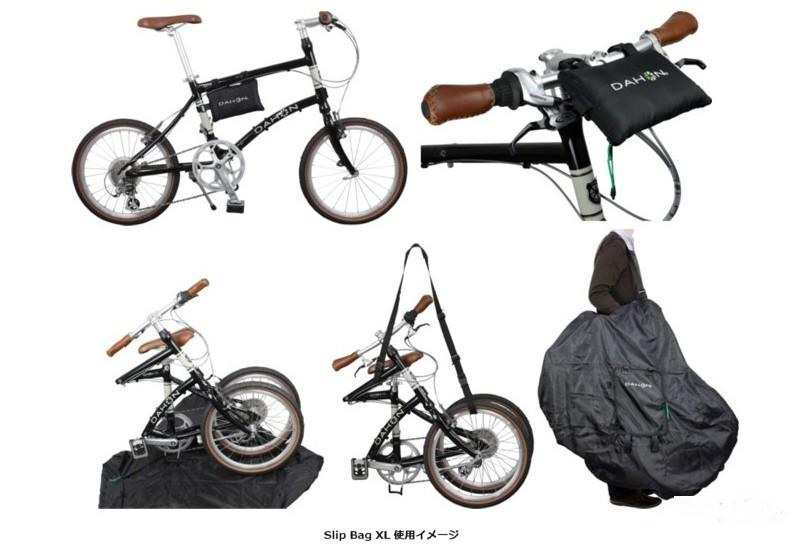 Dahon Bag   eBay