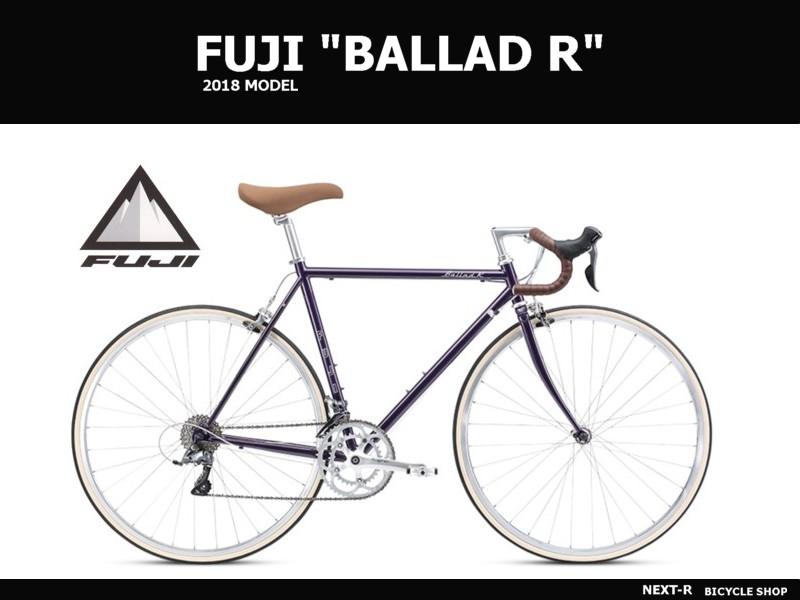 FUJI(フジ) BALLAD R