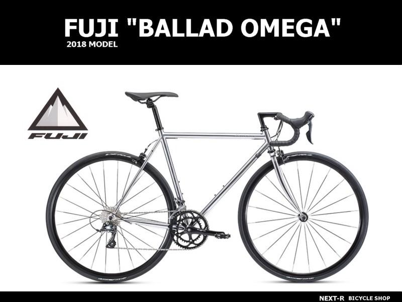 FUJI(フジ) BALLAD OMEGA