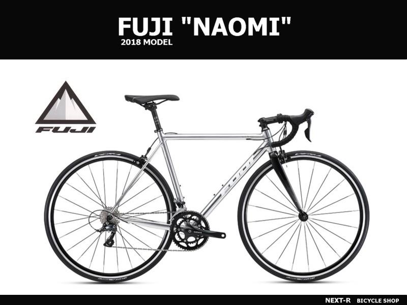 FUJI(フジ) NAOMI