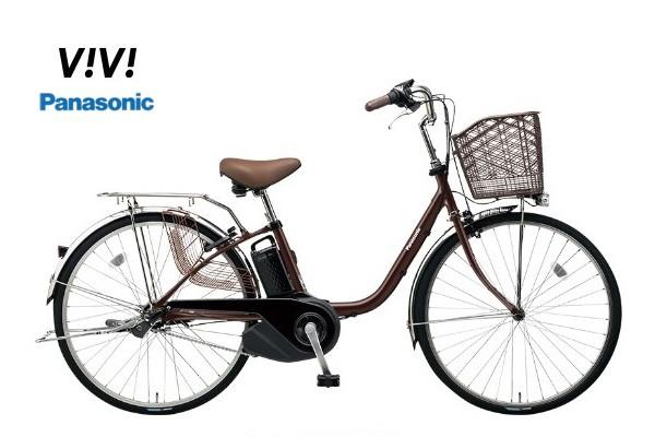 ビビSX 2018モデル パナソニック 電動アシスト自転車 8.0Ahバッテリー 【送料無料】