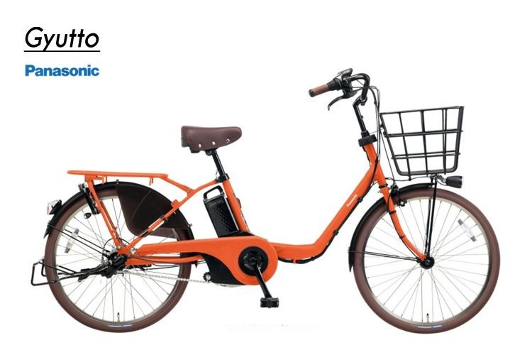 ギュットステージ22 パナソニック 電動アシスト自転車 2019モデル BE-ELMU232 12.0AH