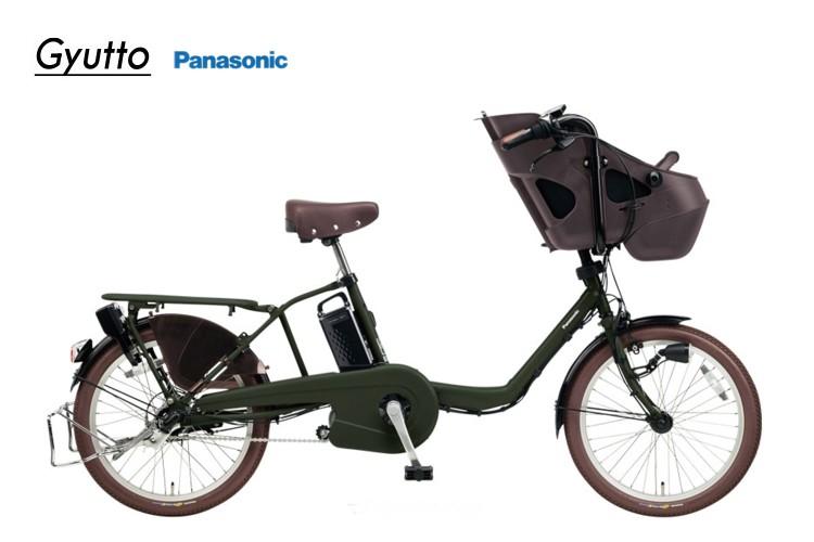 ギュットミニKD 16Ahバッテリー 2018モデル パナソニック 電動アシスト自転車  BE-ELM032 【送料無料】