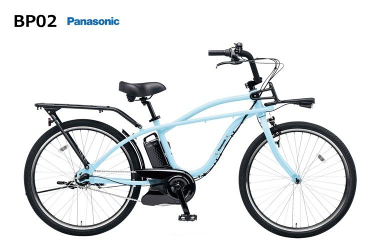 パナソニック BP02 電動アシスト自転車 BE-ELZC63 12.0AH
