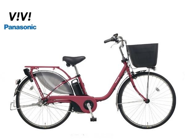 ビビEX パナソニック 電動アシスト自転車 2019モデル 16.0Ahバッテリー 電動自転車 【送料無料】