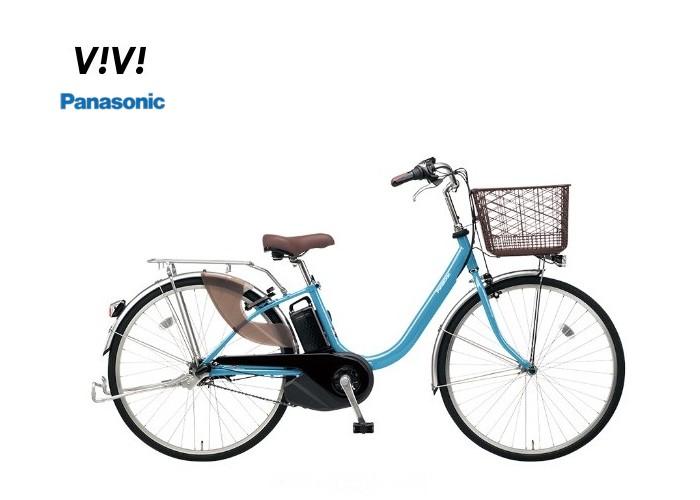 ビビL パナソニック 電動アシスト自転車 2019モデル 12.0Ahバッテリー 【送料無料】