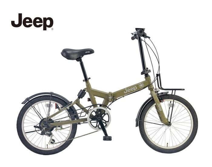 Jeep(ジープ) Jeep(ジープ) 20インチ JE-206GRS 20インチ 折りたたみ自転車 リヤサスペンション【送料無料【送料無料】】, アメカジMr.OLDMAN:b902f100 --- sunward.msk.ru
