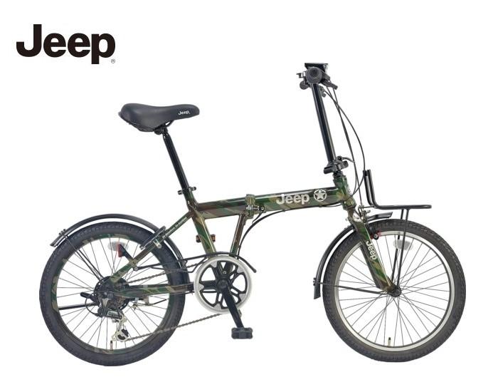 Jeep(ジープ) JE-206GLE 20インチ 折りたたみ自転車 【送料無料】