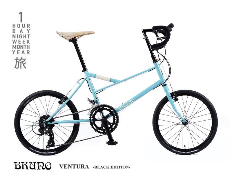 BRUNO(ブルーノ) VENTURA BLACK EDITION