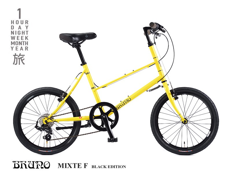 BRUNO(ブルーノ) MIXTE F BLACK EDITION