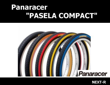 (Panaracer) Panaracer PASELA COMPACT passer compact 20-inch-diameter tires for cars
