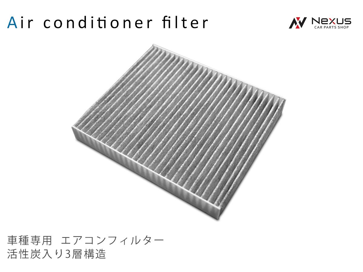 エアコン フィルター 活性炭 一部予約 安い おすすめ スズキ スプラッシュ XB32S 送料無料カード決済可能 95860-51K00 純正互換品 エアコンフィルター