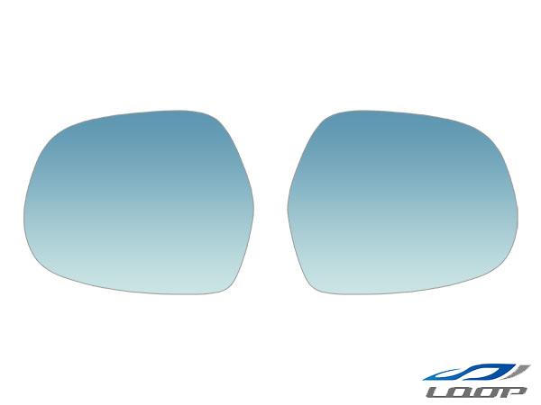 ハイエース 200系 S-GL DX-GLパッケージ 専用 広角ブルーレンズミラー 貼り付けタイプ 左右セット H16~