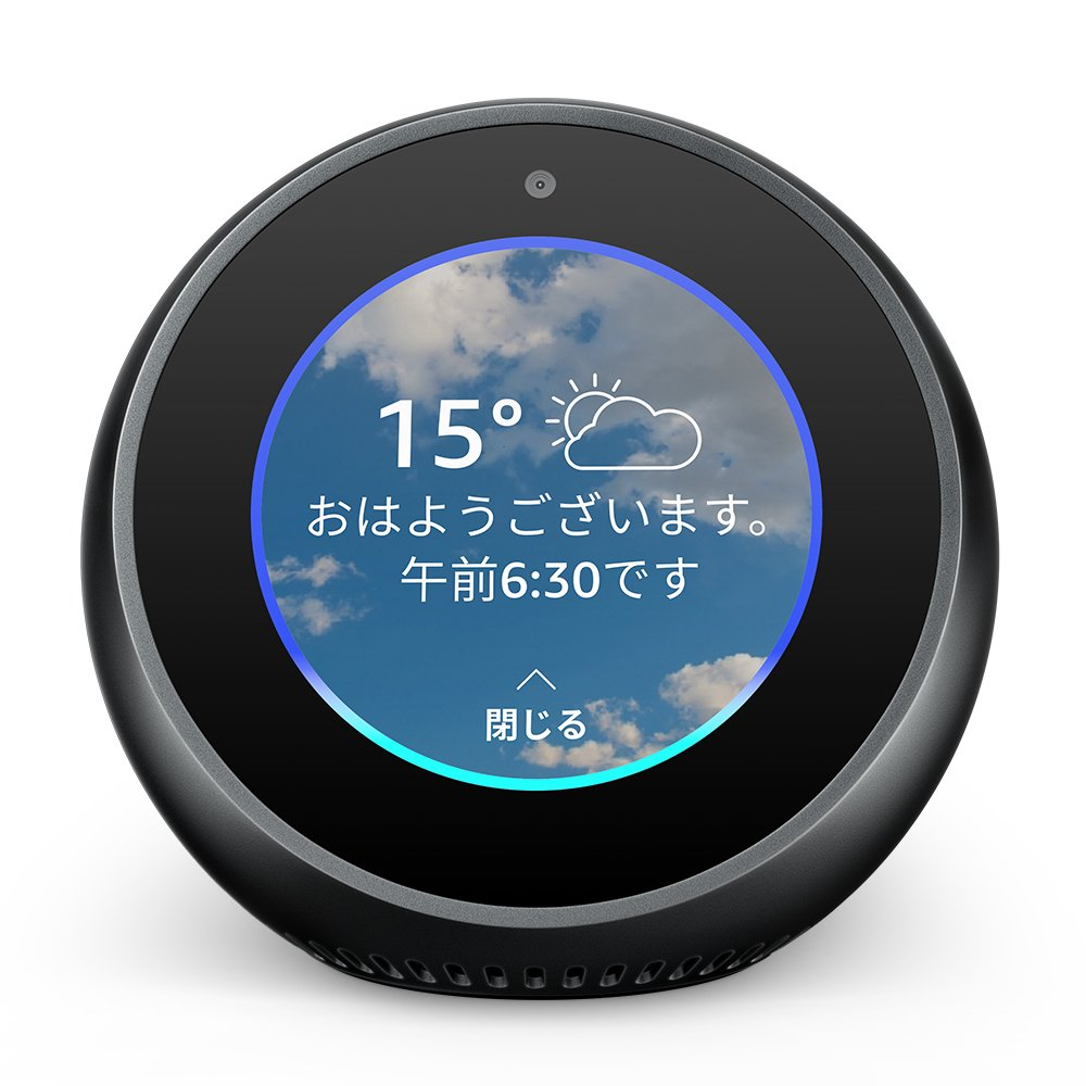 <title>Echo Spot モデル着用&注目アイテム エコースポット - スクリーン付きスマートスピーカー with Alexa ブラック</title>