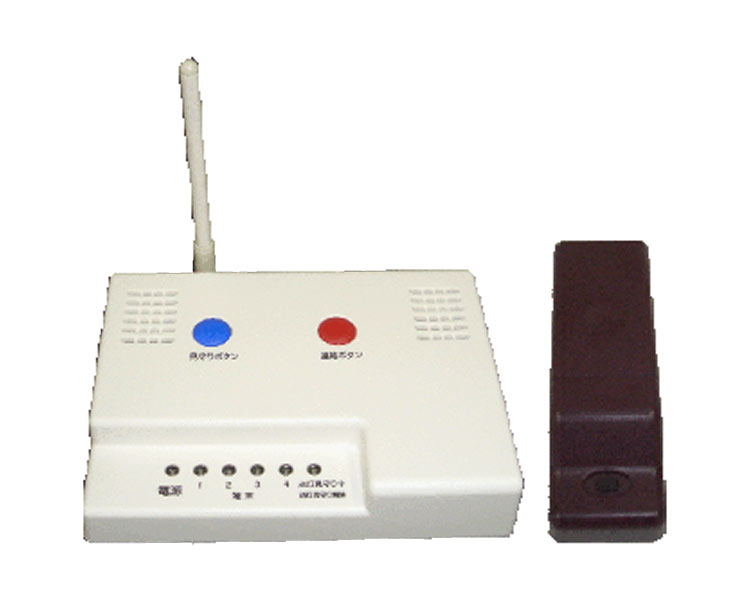 【送料無料】きずな徘徊監視型基本セット LAN対応型 / KZNSET-L/H [ 株式会社 アイトシステム ]