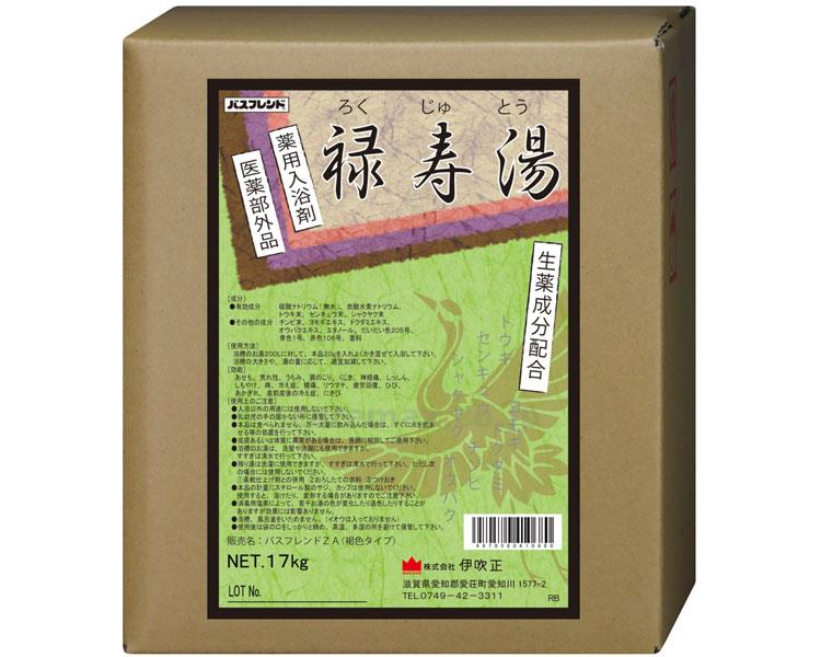 【送料無料】薬用入浴剤 バスフレンド 17kg / 禄寿湯 [伊吹正]