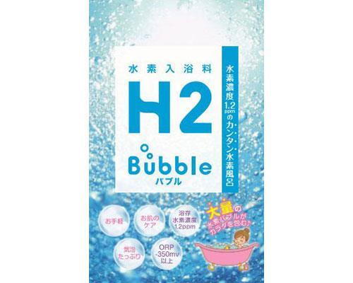 【送料無料】水素入浴料 H2バブル / 25g [ガウラ] 400袋